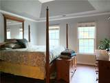 2875 New College Way - Photo 30