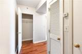 1280 Peachtree Street - Photo 2