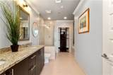 1080 Peachtree Street - Photo 14