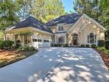 877 Waterford Green - Photo 2