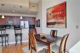 44 Peachtree Place - Photo 4