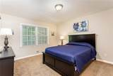 3487 Prince George Street - Photo 32