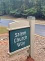1051 Salem Church Way - Photo 2