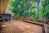 1476 Forest Drive - Photo 52