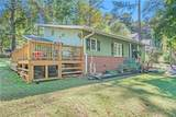 2310 Old Sewell Road - Photo 2