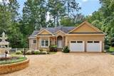 4910 Chestatee Heights Road - Photo 4