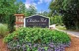 4102 Chastain Park Court - Photo 24
