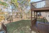 878 Summer Forest Drive - Photo 44