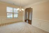 30 Gold Maple Road - Photo 15
