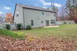 30 Gold Maple Road - Photo 53