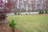 30 Gold Maple Road - Photo 58