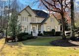 6950 Fox Creek Drive - Photo 2