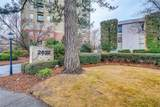 2632 Peachtree Road - Photo 1