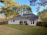 179 Old Burnt Hickory Road - Photo 4