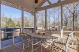 5128 Parkview Road - Photo 46