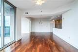 2795 Peachtree Road - Photo 16