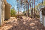7202 Meadow Gate Way - Photo 48