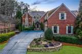 130 Ardsley Lane - Photo 1