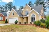 5299 Monarch Pine Lane - Photo 2