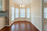 1559 Clydesdale Court - Photo 12