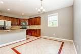 881 Autry Oak Court - Photo 13