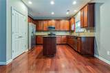 4420 Hedgewood Drive - Photo 4