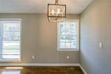 2042 Barberrie Lane - Photo 12