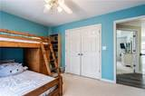 3917 Collier Trace - Photo 41
