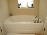 5835 Broadway Lane - Photo 14
