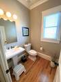 1063 Antioch Drive - Photo 12