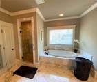 1063 Antioch Drive - Photo 15