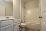 107 Rolling Hills Place - Photo 10