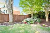 210 Vicarage Court - Photo 10