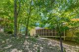 4415 King Valley Drive - Photo 4