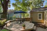 1337 Forrest Avenue - Photo 25