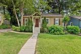 1337 Forrest Avenue - Photo 4