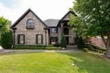 2495 Oak Grove Estates - Photo 2