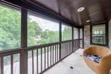 2495 Oak Grove Estates - Photo 29