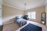 2495 Oak Grove Estates - Photo 34