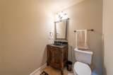 2495 Oak Grove Estates - Photo 44