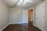 190 Lakeview Terrace - Photo 12