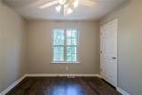 190 Lakeview Terrace - Photo 14
