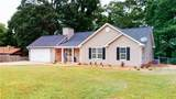 3023 Fork Road - Photo 4