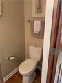 275 Weeping Willow Way - Photo 29