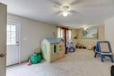 4603 Fox Forrest Drive - Photo 34