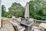 4603 Fox Forrest Drive - Photo 41