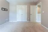2127 Knoll Place - Photo 18