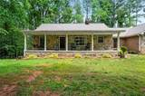 104 Grist Mill Drive - Photo 5