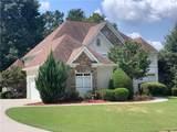 12250 Magnolia Circle - Photo 2