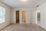 1044 Bradshaw Estates Drive - Photo 22